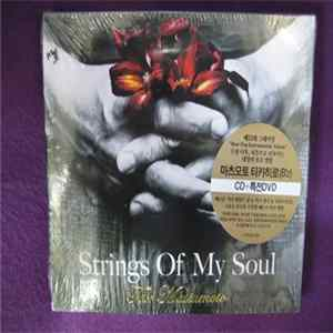 Tak Matsumoto - Strings Of My Soul Scarica Album